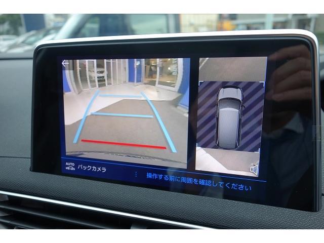 「プジョー」「プジョー 5008」「SUV・クロカン」「静岡県」の中古車7
