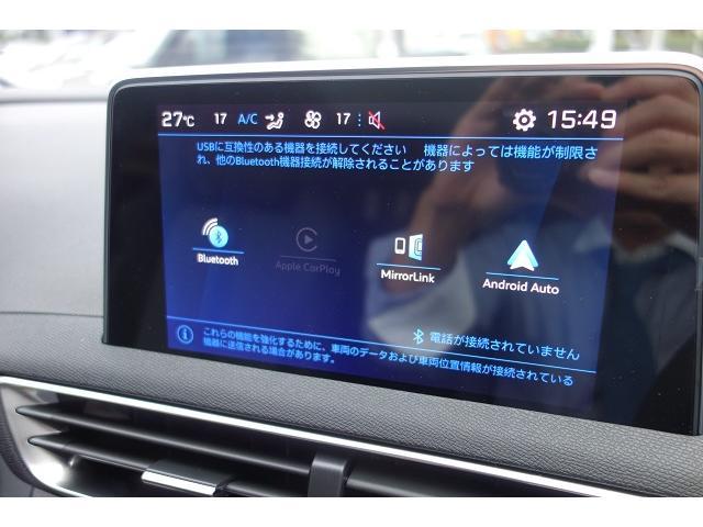 「プジョー」「プジョー 5008」「SUV・クロカン」「静岡県」の中古車8