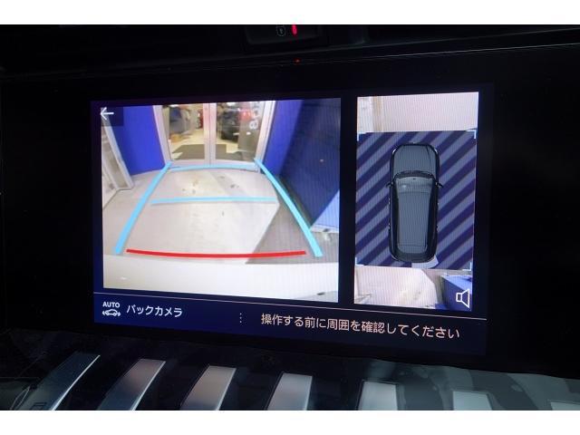 SW GT ブルーHDi フルパッケージ レザー サンルーフ(8枚目)
