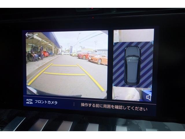 SW GT ブルーHDi フルパッケージ レザー サンルーフ(9枚目)