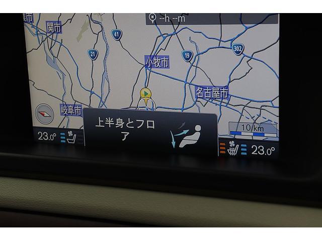 「ボルボ」「ボルボ S80」「セダン」「愛知県」の中古車30