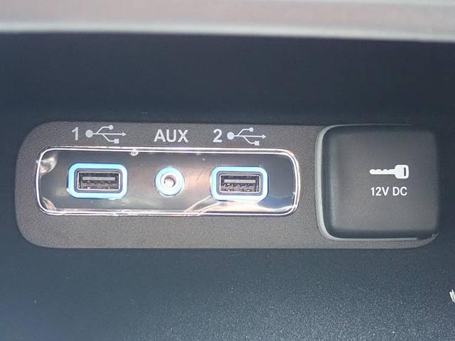 USBが2つ繋げられます。