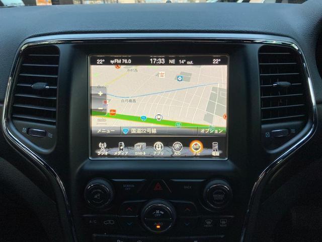 アルティテュード 認定中古車保証整備付き 4WD 純正ナビゲーション バックカメラ ETC2.0 ブラックフロントグリル 純正ブラックアルミホイール エアサスペンション ルーフレール ハーフレザーシート シートヒーター(12枚目)