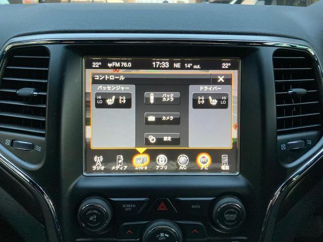 アルティテュード 認定中古車保証整備付き 4WD 純正ナビゲーション バックカメラ ETC2.0 ブラックフロントグリル 純正ブラックアルミホイール エアサスペンション ルーフレール ハーフレザーシート シートヒーター(13枚目)