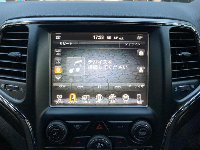 アルティテュード 認定中古車保証整備付き 4WD 純正ナビゲーション バックカメラ ETC2.0 ブラックフロントグリル 純正ブラックアルミホイール エアサスペンション ルーフレール ハーフレザーシート シートヒーター(14枚目)