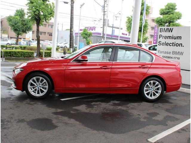 BMW BMW 318i クラシック 限定車 センサテックベージュレザー