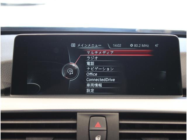 330e Mスポーツ ワンオーナー車(10枚目)