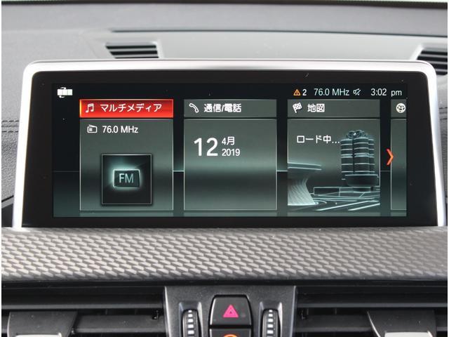 sDrive 18i MスポーツX 登録済未使用車(10枚目)