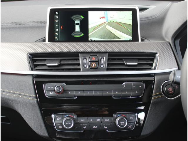 sDrive 18i MスポーツX 登録済未使用車(12枚目)