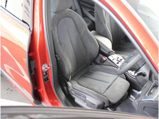 sDrive 18i MスポーツX 登録済未使用車(13枚目)