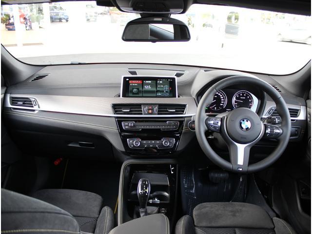 sDrive 18i MスポーツX 登録済未使用車(15枚目)