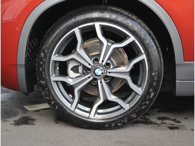 sDrive 18i MスポーツX 登録済未使用車(20枚目)