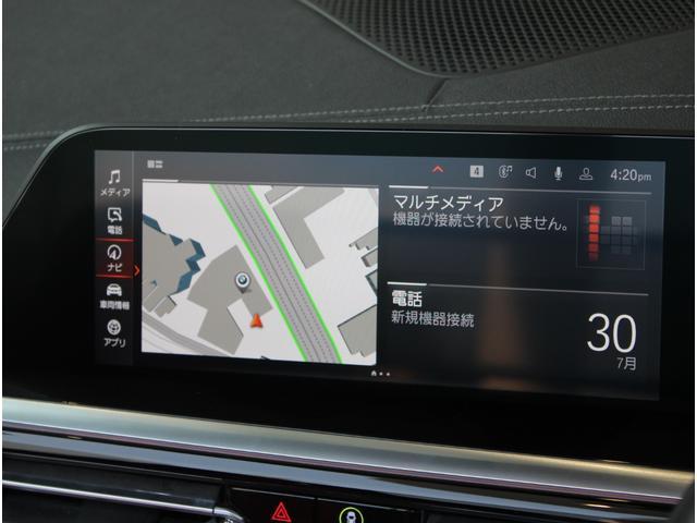 sDrive20i Mスポーツ ワンオーナー車 マグマレッドレザー 19インチ メーカー1年保証付(10枚目)