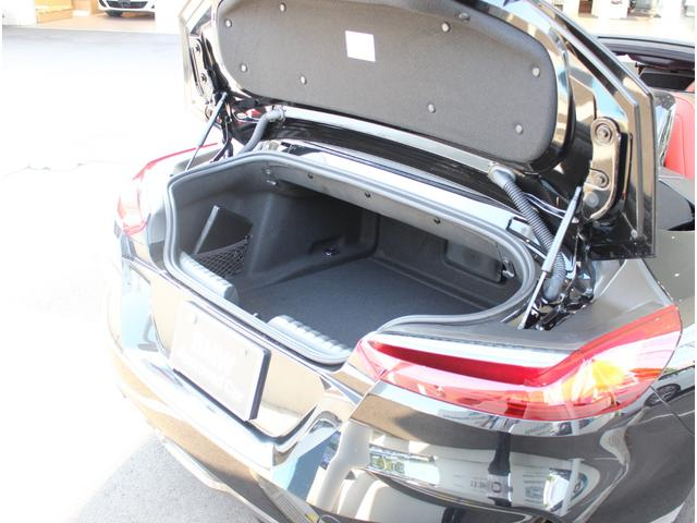 sDrive20i Mスポーツ ワンオーナー車 マグマレッドレザー 19インチ メーカー1年保証付(32枚目)