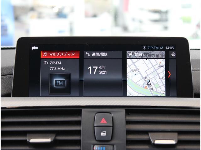 420iグランクーペ Mスピリット メーカー1年保証付き HDD バックカメラ付 アクティブクルーズコントロール装備(10枚目)