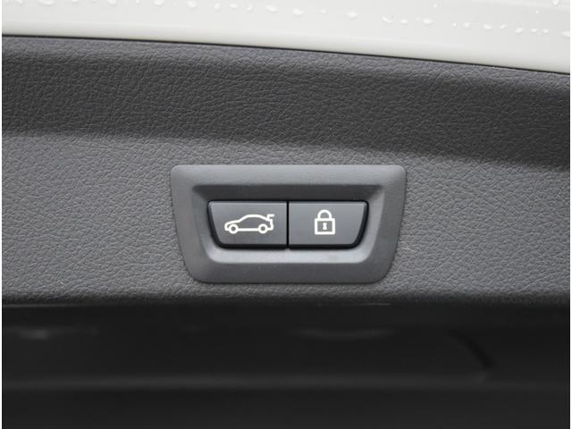 420iグランクーペ Mスピリット メーカー1年保証付き HDD バックカメラ付 アクティブクルーズコントロール装備(23枚目)