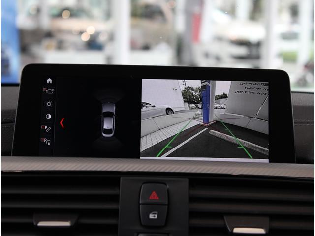 420iグランクーペ Mスピリット メーカー1年保証付き HDD バックカメラ付 アクティブクルーズコントロール装備(26枚目)