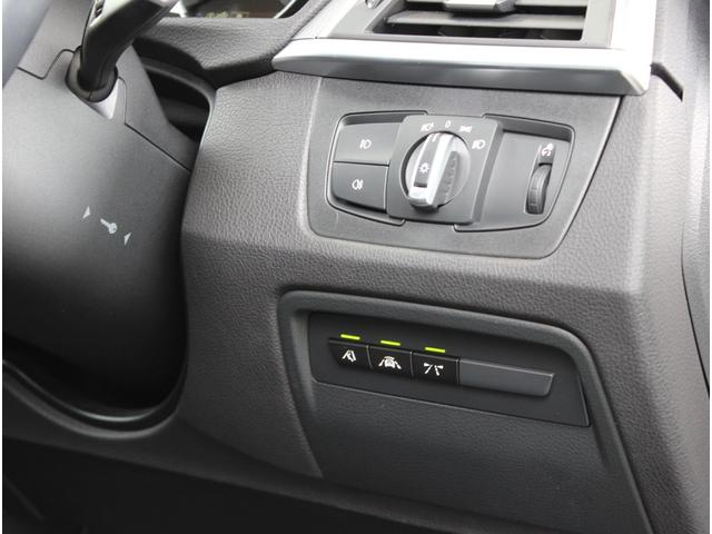 420iグランクーペ Mスピリット メーカー1年保証付き HDD バックカメラ付 アクティブクルーズコントロール装備(37枚目)