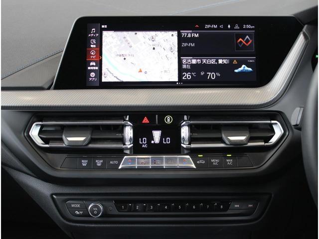 118d Mスポーツ エディションジョイ+ 弊社元サービス代車 ナビパッケージ付 メーカー保証2年付 HDD・バックカメラ(10枚目)
