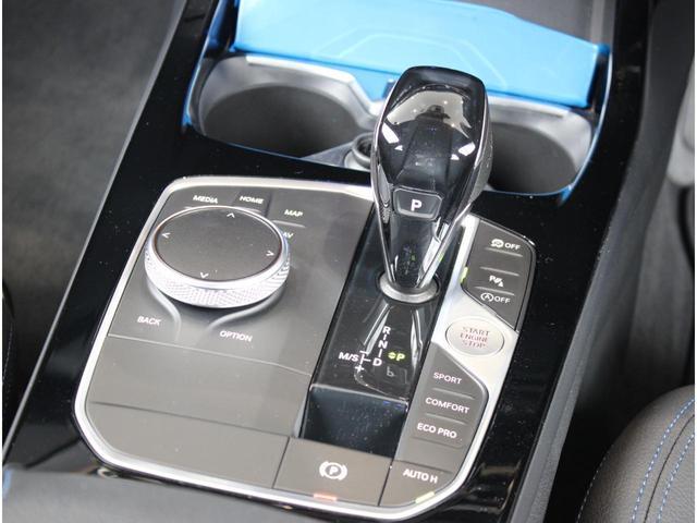 118d Mスポーツ エディションジョイ+ 弊社元サービス代車 ナビパッケージ付 メーカー保証2年付 HDD・バックカメラ(11枚目)