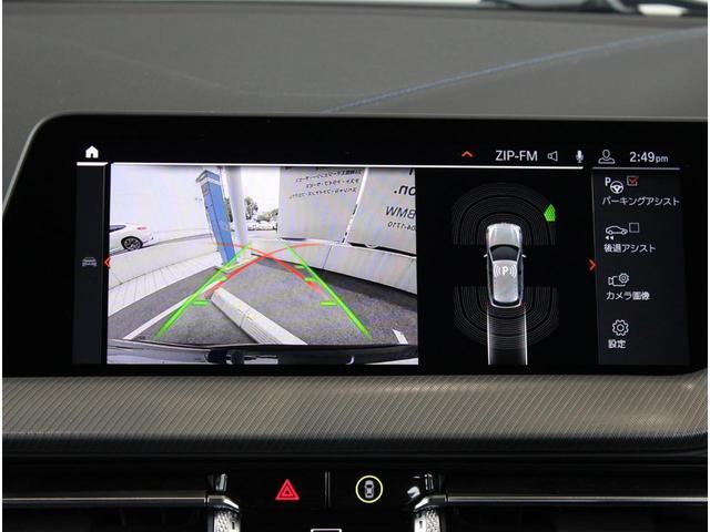 118d Mスポーツ エディションジョイ+ 弊社元サービス代車 ナビパッケージ付 メーカー保証2年付 HDD・バックカメラ(31枚目)