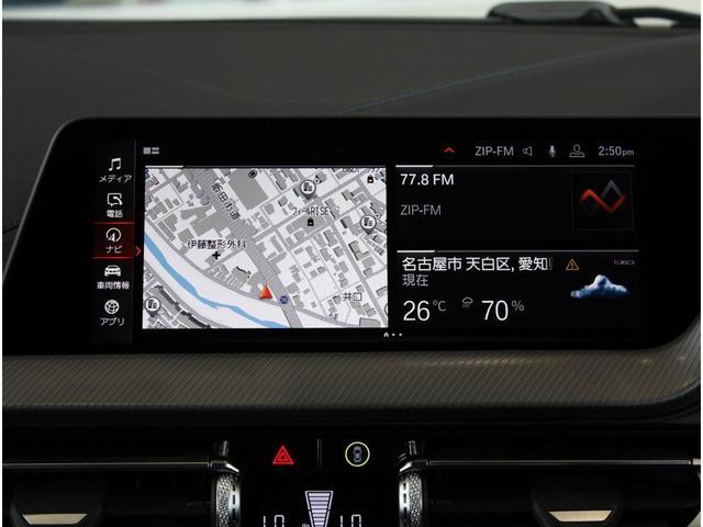 118d Mスポーツ エディションジョイ+ 弊社元サービス代車 ナビパッケージ付 メーカー保証2年付 HDD・バックカメラ(32枚目)
