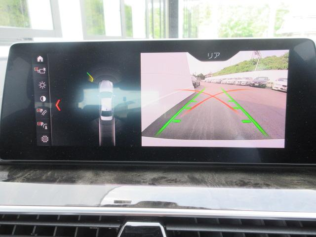 523d xDrive Mスピリットデモカー2年BPS(8枚目)