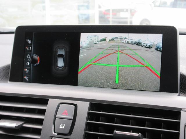118d スタイル LEDヘッドライト バックカメラ コンフォートアクセス 4ゾーンオートエアコン 16インチAW ワンオーナー禁煙車 1年保証(8枚目)