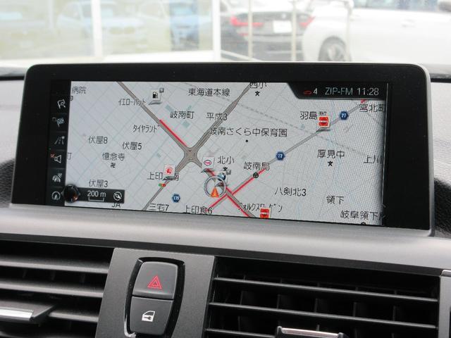 118d スタイル LEDヘッドライト バックカメラ コンフォートアクセス 4ゾーンオートエアコン 16インチAW ワンオーナー禁煙車 1年保証(9枚目)