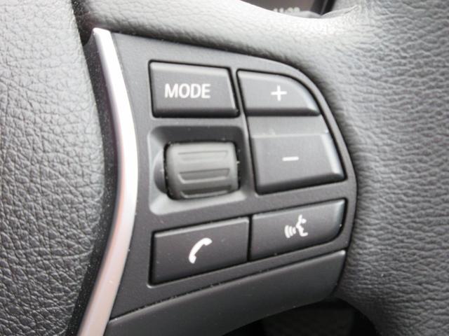 118d スタイル LEDヘッドライト バックカメラ コンフォートアクセス 4ゾーンオートエアコン 16インチAW ワンオーナー禁煙車 1年保証(16枚目)