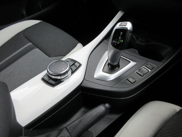118d スタイル LEDヘッドライト バックカメラ コンフォートアクセス 4ゾーンオートエアコン 16インチAW ワンオーナー禁煙車 1年保証(18枚目)