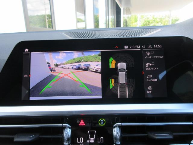 320d xDriveツーリング Mスポーツ コンフォートPKG 電動トランク LEDヘッドライト ワイヤレスチャージ シートヒーター 18インチAW ドライブレコーダー ワンオーナー禁煙車 2年保証(8枚目)