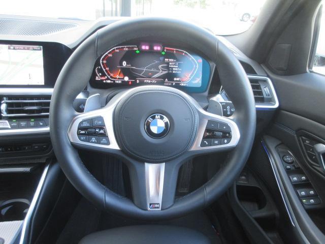 320d xDriveツーリング Mスポーツ コンフォートPKG 電動トランク LEDヘッドライト ワイヤレスチャージ シートヒーター 18インチAW ドライブレコーダー ワンオーナー禁煙車 2年保証(15枚目)