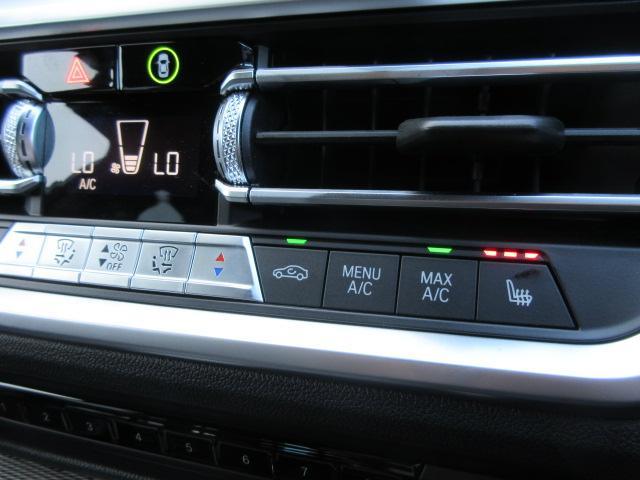 320d xDriveツーリング Mスポーツ コンフォートPKG 電動トランク LEDヘッドライト ワイヤレスチャージ シートヒーター 18インチAW ドライブレコーダー ワンオーナー禁煙車 2年保証(21枚目)