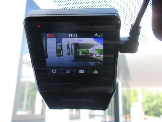 320d xDriveツーリング Mスポーツ コンフォートPKG 電動トランク LEDヘッドライト ワイヤレスチャージ シートヒーター 18インチAW ドライブレコーダー ワンオーナー禁煙車 2年保証(22枚目)