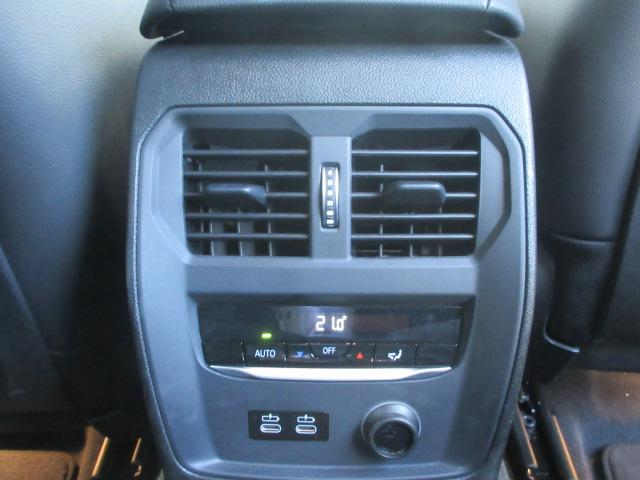 320d xDriveツーリング Mスポーツ コンフォートPKG 電動トランク LEDヘッドライト ワイヤレスチャージ シートヒーター 18インチAW ドライブレコーダー ワンオーナー禁煙車 2年保証(23枚目)