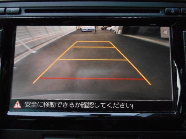 フォルクスワーゲン VW ティグアン Track and Field