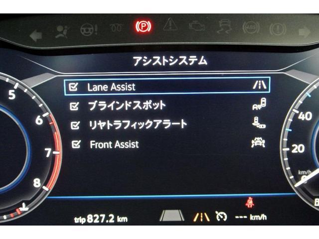 「フォルクスワーゲン」「VW ゴルフ」「コンパクトカー」「岐阜県」の中古車20