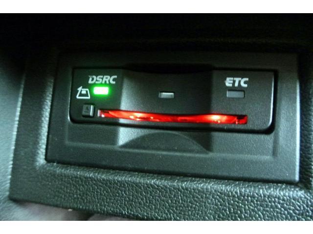 「フォルクスワーゲン」「VW パサートGTEヴァリアント」「ステーションワゴン」「岐阜県」の中古車18