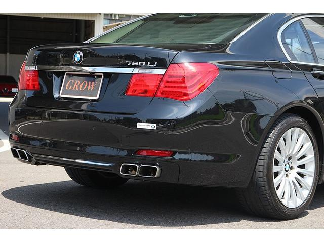 BMW BMW 760Li