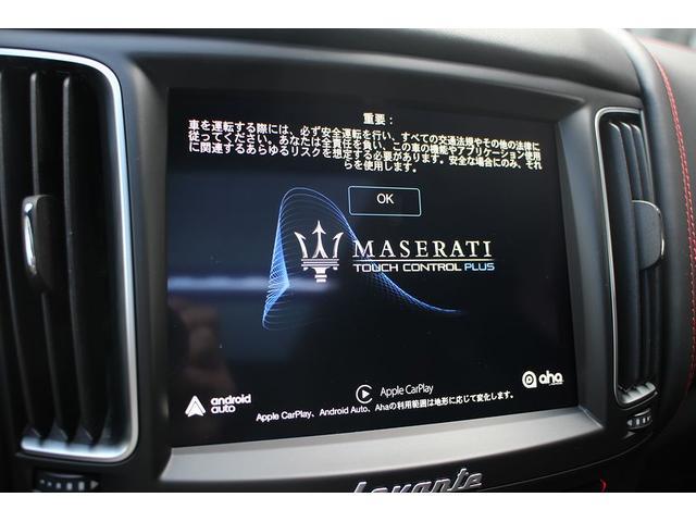 「マセラティ」「マセラティ レヴァンテ」「SUV・クロカン」「岐阜県」の中古車32