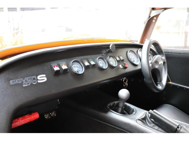 「ケータハム」「ケータハム セブン270」「オープンカー」「愛知県」の中古車14