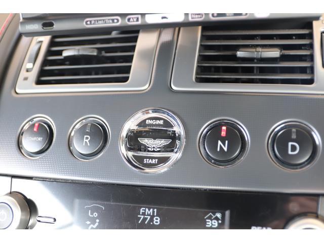 「アストンマーティン」「アストンマーティン V8ヴァンテージ」「クーペ」「愛知県」の中古車66