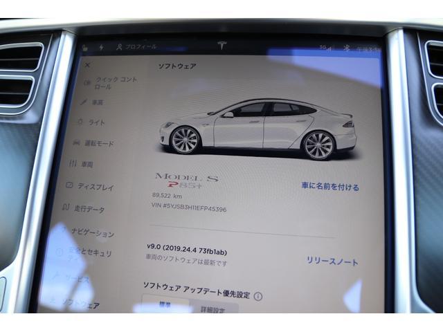 「テスラ」「テスラ モデルS」「セダン」「愛知県」の中古車4