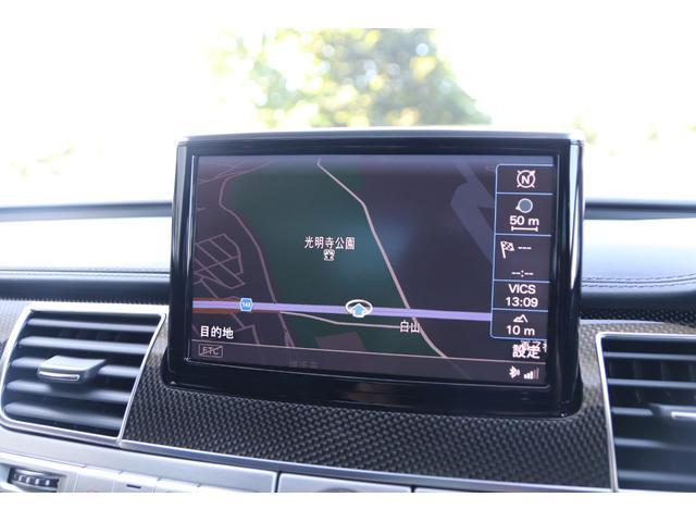 「アウディ」「アウディ S8」「セダン」「愛知県」の中古車54