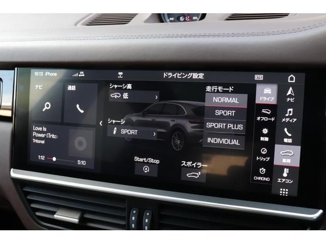 ターボ スポーツクロノパッケージ パノラマSR Exclusive Design 21AW LEDマトリクスヘッド PCCB 18WAY調整式トリュフブラウンレザーシート カーボンインテリア 新車保証(76枚目)