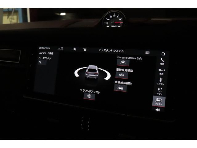 ターボ スポーツクロノパッケージ パノラマSR Exclusive Design 21AW LEDマトリクスヘッド PCCB 18WAY調整式トリュフブラウンレザーシート カーボンインテリア 新車保証(80枚目)