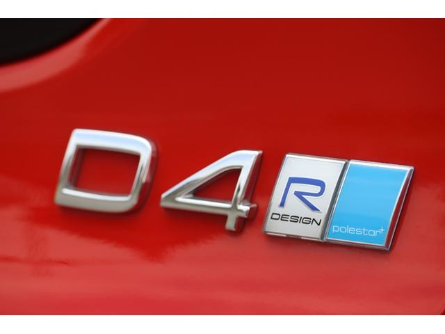 D4 Rデザイン ポールスターエディション 150台限定車 Rデザイン専用パフォーレーテッドレザー Rデザイン専用ダイヤモンドカット18AW(マットブラック塗装) トールハンマーLED harman/kardon パフォーマンス・エキゾースト(10枚目)