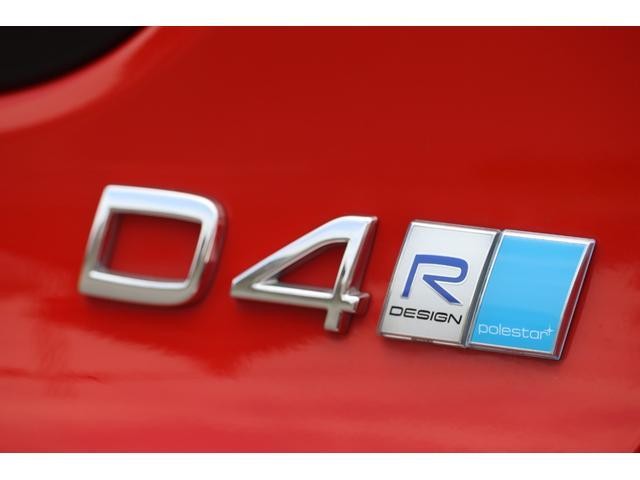 D4 Rデザイン ポールスターエディション 150台限定車 Rデザイン専用パフォーレーテッドレザー Rデザイン専用ダイヤモンドカット18AW(マットブラック塗装) トールハンマーLED harman/kardon パフォーマンス・エキゾースト(43枚目)