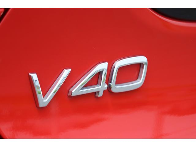 D4 Rデザイン ポールスターエディション 150台限定車 Rデザイン専用パフォーレーテッドレザー Rデザイン専用ダイヤモンドカット18AW(マットブラック塗装) トールハンマーLED harman/kardon パフォーマンス・エキゾースト(44枚目)